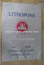 high quality lithopone powder