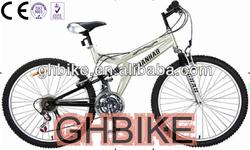 "26"" full suspension 21 speeds mountain bike/MTB/suspension bike"