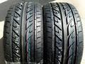 neumáticos de tailandia