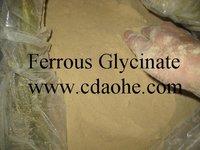 Ferrous Glycinate (feed grade)