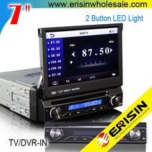 Erisin ES768 1 Din 7'' Car Auto Radio DVD with GPS DVB-T Reverse Control