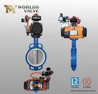 universal design standard motorized butterfly valve