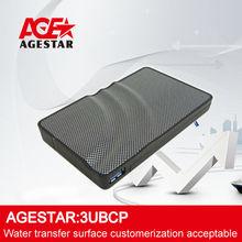 "USB3.0 to 2.5"" SATA External HDD Enclosure( Can water transfer ): 3UB2P"