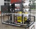 Professionnel de conception de purification d'eau saumâtre unités 4500 gpd
