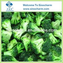 Blanched Cut IQF Broccoli