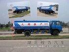 Oil Tank Truck fuel/oil TANKER Truck/velicle 145type 4*2 volume 12000L