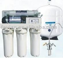 drinking water filter 50G Digital Model