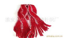 Fashion ladies red knitted shawl