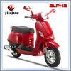 gas scooter(JJ50QT-18)