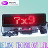 CE 7X50 P7.62 English red dot matrix scrolling moving single line led sign display