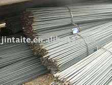 supply deformed steel bar