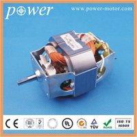 Universal Motor PU8830230 for Meat Grinder Food Processor Chopper Blender