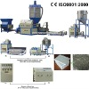Foam recycling granulator