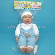 un trapo de algodón muñeca bebé conic