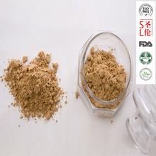 preservative-free spray dried pure beef powder