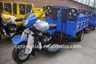 three wheel car trike motor