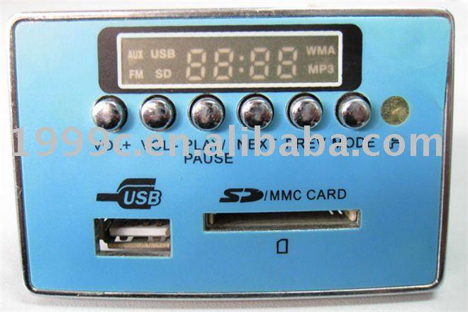 Mp3 декодер с дистанционным