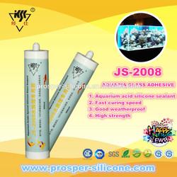 JS-2008 Aquarium glass silicone sealant