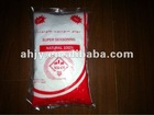 monosodium seasoning 454g
