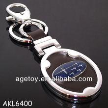 2013 Popular leather Key Chain