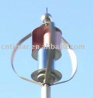 small wind turbine generator