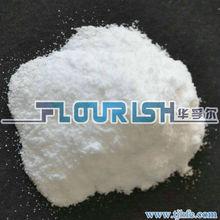 Ethylenediaminetetraacetic acid disodium salt
