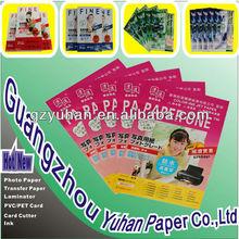 Sanyuan glossy photo paper 210g