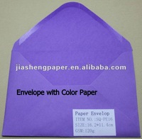 JS 120g 12*16cm Square Gummed Color Paper Envelope