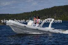 5.8m PVC rigid hull Inflatable rib Boat (HB580)