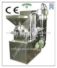chinese herbal medicine grinding machine FS Traditional Chinese Medicine Crusher