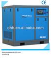 Freqüência variável compressor de ar industrial( acionado por correia tipo)