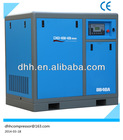 Variable Frequency industrial air Compressor (Belt Driven type)