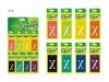 Air paper freshener,send free sample for referance