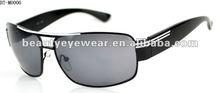 2012 Men's Metal Sunglasses of High Quality
