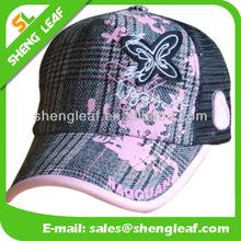 Embroidered mesh baseball cap