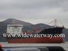 TTS-12: 17204 DWT oil tanker price for sale