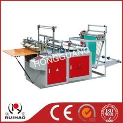 FQ-800 SERIES China computer T-shirt hot sealing cold cutting bag making machine
