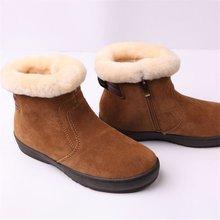 Warm Winter White Fur Collar Womens Shearling Sheepskin Boots