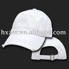 WHITE STYLE Haixing BASEBALL CAP HAT CAPS NEW/BLANK WHITE HATS