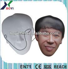 PVC party masquerade mask