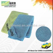 Printed microfiber car cleaning cloth