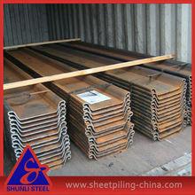 U Steel Sheet Pile (600*400*9mm*L)