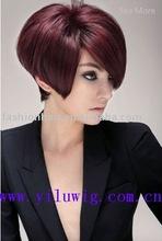 german synthetic hair wigs