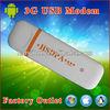 Good Quality HSDPA 7.2Mbps Wireless Modem