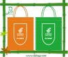 2011 Beautiful Foldable non-woven shopping bag