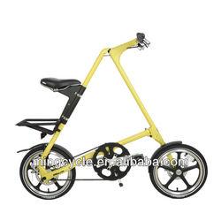 STRIDA LT Folding Bike (Mustard)