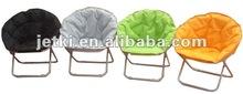 folding travel outdoor lightweight relax garden planet chair