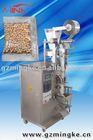 food/medicine /chemicals grain packing machine