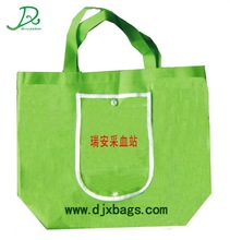 2011New style foldable shopping bag