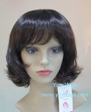 synthetic wig afro american hair African American wigs hair